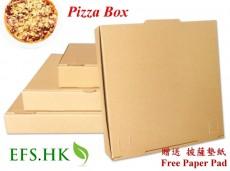 Eco-Friendly Kraft Paper Takeaway Pizza Box