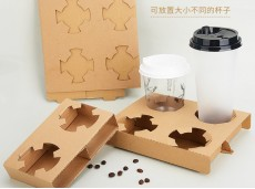 Eco-Friendly Take-Out Paper Cup Holder Two-cups Four-cupd Paper Cup Holder Coffee Cup Holder