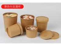 Eco-friendly Kraftpaper Soup Bowl Round Kraft Paper Takeaway Cup