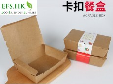Environmental-friendly Kraft Paper Meal Box Stack-type Buckle Waterproof Oilproof Takeout Lunch Box