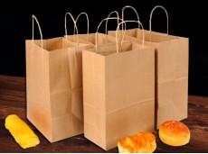 Environmental-friendly Takeaway Paper Bag Catering Shopping Bag