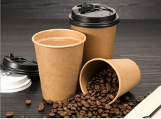 Environmentally Friendly Kraft Paper 8/12oz Single Layer Hot Drink Paper Cup