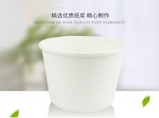 Environmentally Friendly White Paper Bowl Economical Takeaway Paper Bowl