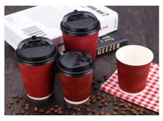 Environmentally-friendly Red S Pattern Paper Cup Disposable Corrugated Paper Cup Anti-Scalding