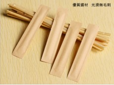 High-class Individually-packaged Toothpicks For High-End Restaurants Hotels (Individual Kraftaper Pack)