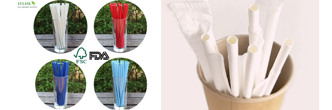 Biodegradable Environmental-Protecting FSC Paper Drinking Straws